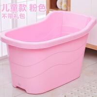 6岁宝宝洗澡桶特大号1到3岁洗澡盆儿童洗澡桶6-10岁沐浴桶浴盆4-7