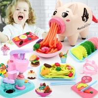 小猪彩泥面条机玩具儿童工具套装橡皮泥无毒模具宝宝幼儿园轻粘土