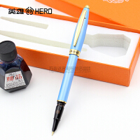 正品HERO英雄钢笔3267绚丽金色铱金笔 暗尖 包尖 学生练字 配墨水