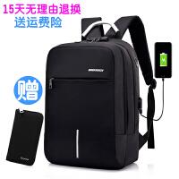 双肩包男士多功能防盗背包韩版休闲旅行商务15.6寸电脑包学生书包