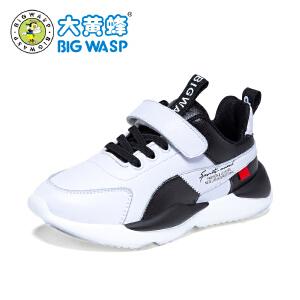 大黄蜂童鞋男童鞋2018秋季新款儿童运动鞋小学生韩版波鞋休闲鞋