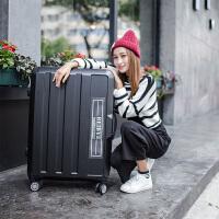 超大容量行李箱男32寸拉杆箱万向轮30寸旅行箱女皮箱子大号密码箱