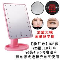 LED化妆镜带灯触屏台式灯方形梳妆镜大号欧式台灯公主镜便携镜子 +USB线+放大镜