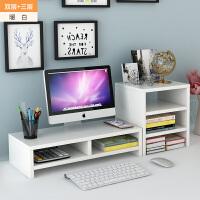 电脑显示器台式桌上屏幕底座增高架子 办公室简约收纳置物架支架 +三层