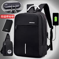 男士多功能双肩包 韩版休闲防盗背包旅行商务15.6寸电脑包学生书包