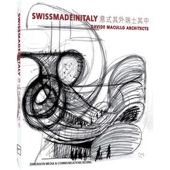 意式其外,瑞士其中(国际风格建筑设计档案) 姚京 江苏人民出版社 正版书籍!好评联系客服优惠!谢谢!