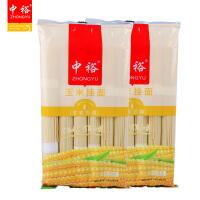 中裕挂面 玉米挂面条600g*2粗粮面杂粮面 山东营养玉米面