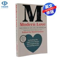 英文原版 摩登爱情美剧原著小说 Modern Love, Revised and Updated 现代爱情 Daniel