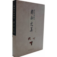 明清家具鉴赏 榫卯之美 红木古典艺术家具设计案例图书书籍
