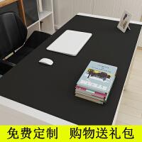 书桌垫游戏鼠标垫定制大号电脑桌写字桌键盘垫台垫办公桌垫超大