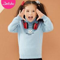 【3件3折到手价:74】笛莎女童针织毛衣2018冬季新品中大童印花字母套头高领针织衫