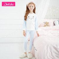 【3折价:98.4】笛莎女童装2020春季新款中大童内衣套装可爱猫咪小女孩家居套装