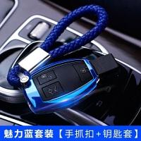 适用奔驰汽车钥匙包GLA200E级C级钥匙扣GLC260C200L钥匙壳套女