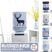 饮水机罩防尘罩子韩式简约现代饮水机套子家用饮水机桶罩田园布艺