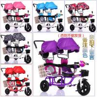 W 双胞胎童车婴儿推车双人三轮车宝宝脚踏车儿童三轮车自行车1-6岁 双护栏+双棚 发泡轮+音乐灯 留言颜色