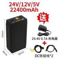 24V锂电池12V5V18650芯小体积大容量移动电源监控设备可充电电瓶