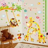 儿童房可移除卡通动物墙贴纸客厅卧室幼儿园长颈鹿测量身高尺贴画