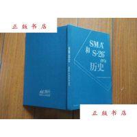 SMA和S-26的�v史(正版)惠氏(放心下�伪WC�|量有�l票)