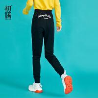 【春节不打烊,满减价:82.2元】初语秋装新款 休闲刺绣印花束脚卫衣裤