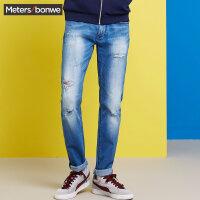 【2件3折到手价:71.7】美特斯邦威新款破洞牛仔裤韩版修身长裤潮流青年商场款