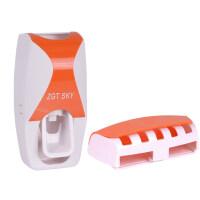 全自动挤牙膏器带防尘牙刷架韩款懒人牙膏挤压器套装创意家居