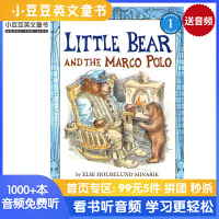 英文原版 Little Bear and the Marco Polo 小熊与马可波罗 [平装] [4-8]