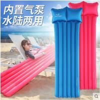 午休垫沙滩度假单人带枕充气床睡垫户外充气垫加厚 轻量水上温泉游泳垫