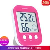日本多利科电子温湿度计温度计家用婴儿房室内温度计湿度计高精度 自店营年货
