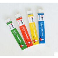 晨光文具橡皮擦铅笔擦软橡皮米菲无香学生用MF6304白色