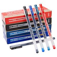 爱好全针管大容量中性笔签字笔学生用0.5水笔一次性水性笔圆珠笔碳素笔子弹头0.35办公文具用品红笔蓝黑色