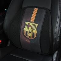 夏季腰靠汽车座椅护腰靠垫透气腰托尤文巴萨皇马巴黎AC足球迷用品