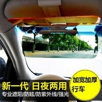 汽车护目镜防刺眼防眩镜日夜两用太阳墨镜夹片车载遮阳板偏光避光SN6562