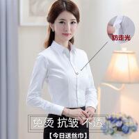 白衬衫女长袖职业装修身工作服大码工装免烫寸衣正装衬衣女秋 短袖