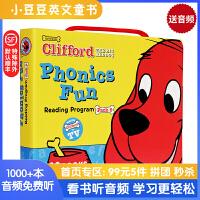 #Clifford Phonics Fun 大红狗自然拼读法系列盒装6 附CD 英文原版绘本 儿童早教英语阅读睡前故事图