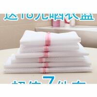 加厚洗衣袋套装洗衣机护洗袋细网衣服护洗清洗网兜粗网文胸袋 1