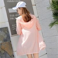 防晒衣女新款超轻速干连帽防晒服中长款薄长袖宽松休闲外套沙滩衣 粉红色