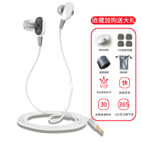 四核双动圈耳机重低音低音炮入耳式苹果通用女生安卓有线iphone耳塞式挂耳式K歌手机6s 官方标配