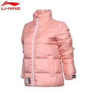 【书香节】李宁短款羽绒服女冬季运动时尚系列立领保暖外套上衣潮AYMM104