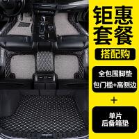 全包围汽车脚垫专用东风本田crv飞度xrv广汽锋范19款凌派杰德冠道
