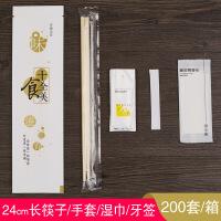一次性筷子餐具套装包带汤勺牙签皮纸三四件组合外卖快餐200套 浅蓝色 HK05湿巾+手套