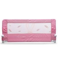 MDB 床护栏 床围栏床挡板床栏婴儿儿童防护栏宝宝护栏1.5/1.8/2米