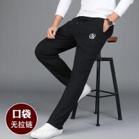 加绒运动裤男秋冬厚款男士休闲裤宽松直筒卫裤男针织松紧裤棉裤子