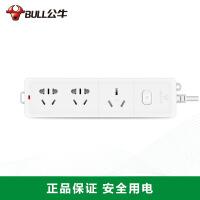 公牛插座接线板插排插线板拖线板 GN-406D 三孔线长1.8/3/5米