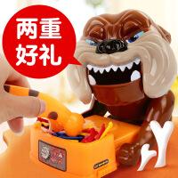 ?抖音同款狗小心恶犬狗偷骨头咬人手指狗吃骨头整蛊恶搞恶犬玩具狗 小心恶犬赠送电池+ 大号