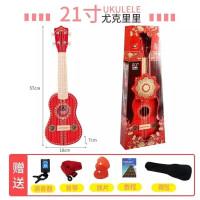 ?尤克里里初学者 儿童吉他玩具可弹奏男孩女孩乐器21寸?