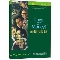 书虫:爱情与金钱() 正版 阿金耶米,陈楠 9787560011707