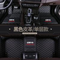 2019款捷豹XFL XEL E-PACE XJL F-PACE专用全包围汽车脚垫