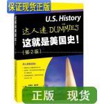 【二手旧书九成新】这就是美国史!(第2版) /[美]史蒂夫・威甘德(Steve 人民邮电?