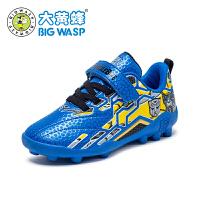 【1件5折�r:104元】大�S蜂男童足球鞋青少年防滑透�庥��鞋子2020秋季新款�和��\�有�