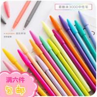 韩国慕娜美多色中性笔学生用糖果色彩色水彩笔手帐纤维红笔